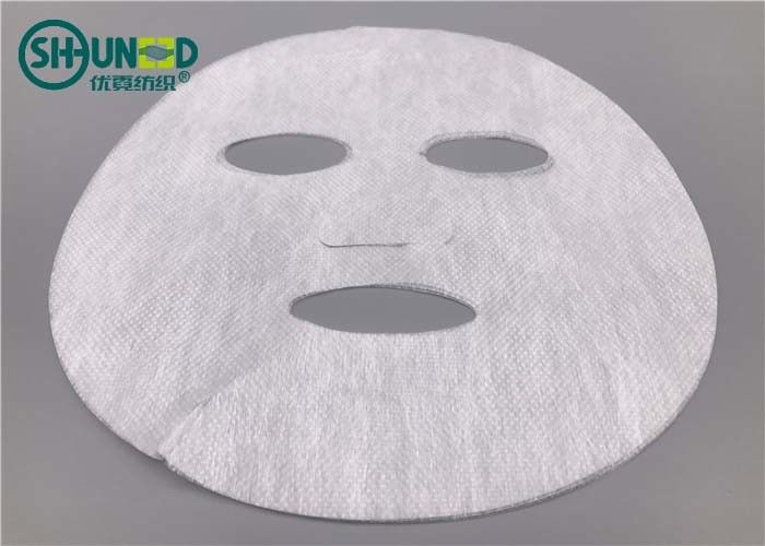 100% Natural Biodegradable PLA Spunbonded Nonwoven Fabric For Mask White Color